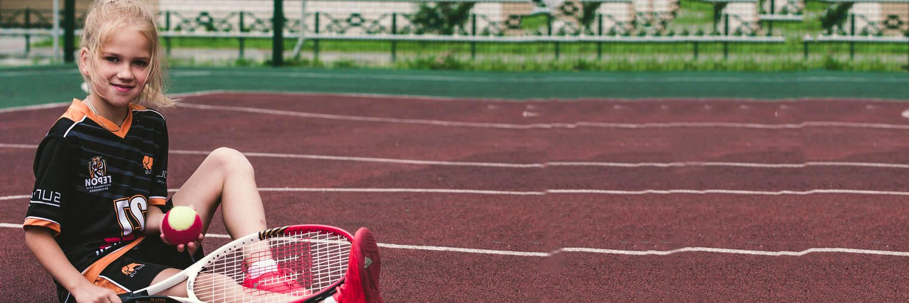 Tennis Club Software
